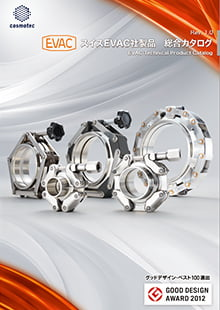 EVAC製品 総合カタログ