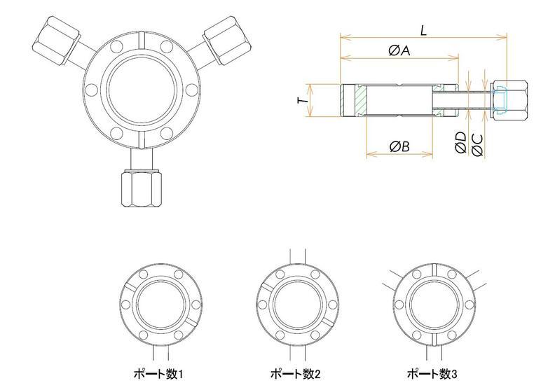 ICF70 ラジアルポートフランジ めすVCR1/4X3 寸法画像
