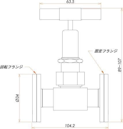 ICF34 手動ストレート型ベローズバルブ 寸法画像