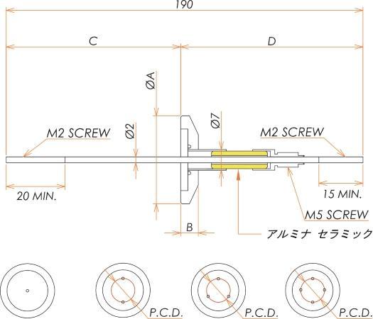 中電流 3kV - 35A Niめっき 4個付き NW/KF40 フランジ 寸法画像