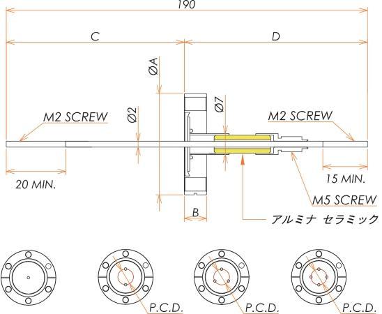 中電流 3kV - 35A Niめっき 4個付き ICF70 フランジ 寸法画像