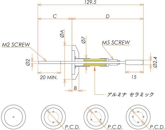 中電流 3kV - 35A シリコンプラグ接続タイプ 4個付き NW/KF40 フランジ 寸法画像