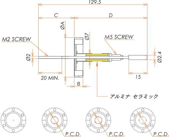 中電流 3kV - 35A シリコンプラグ接続タイプ 4個付き ICF70 フランジ 寸法画像