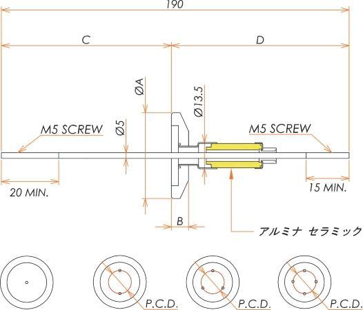 高電流 5kV - 110A 2個付き NW/KF25 フランジ 寸法画像