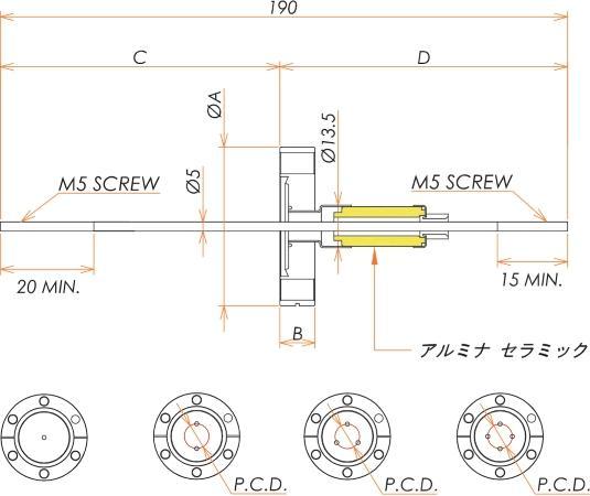 高電流 5kV - 110A Niめっき 4個付き ICF70 フランジ 寸法画像