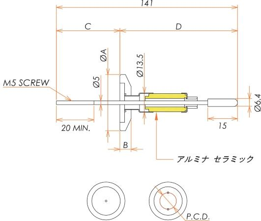 高電流 5kV - 110A シリコンプラグ接続タイプ 1個付き NW/KF16 フランジ 寸法画像