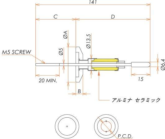 高電流 5kV - 110A シリコンプラグ接続タイプ 1個付き NW/KF25 フランジ 寸法画像