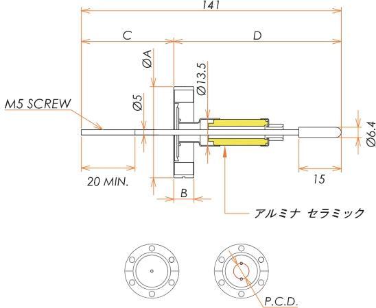 高電流 5kV - 110A シリコンプラグ接続タイプ 2個付き ICF70 フランジ 寸法画像