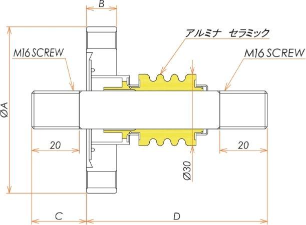 中電流 ステレンス 電極 5kV - 73A 1個付き ICF70 フランジ 寸法画像