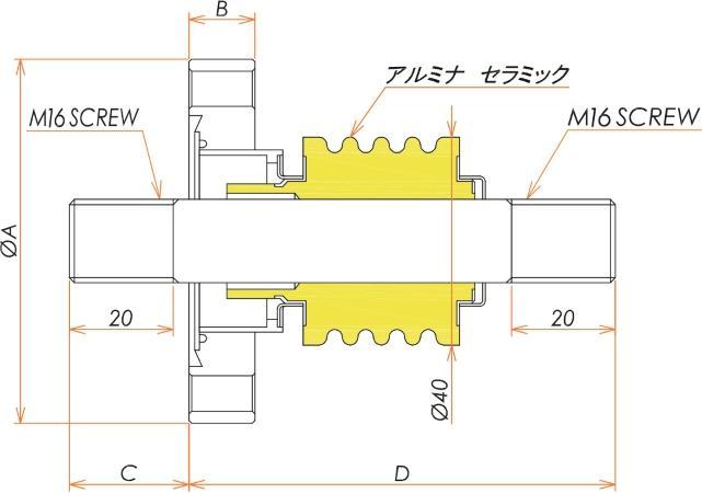 中電流 ステレンス 電極 10kV - 73A 1個付き ICF70 フランジ 寸法画像