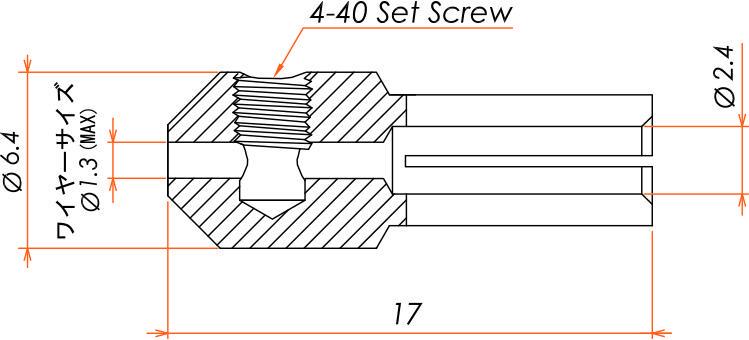 接続部品 真空側 ソケットコンタクト φ2.4 用 プッシュオンタイプ 10本入 寸法画像