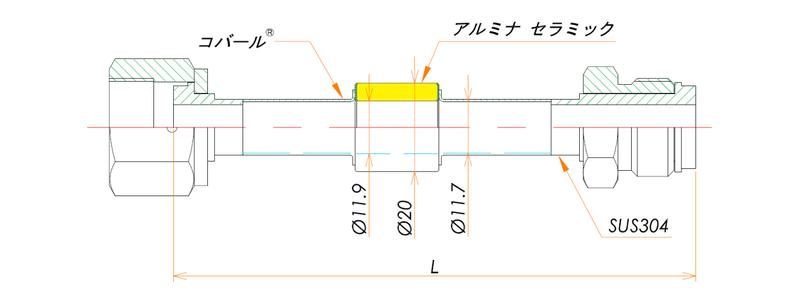 絶縁継手 1/2インチ めすVCR®/おす 10kV 寸法画像