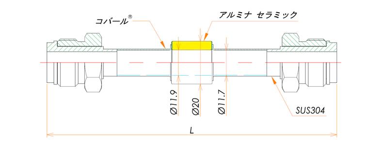 絶縁継手 1/2インチ おすVCR® 10kV 寸法画像