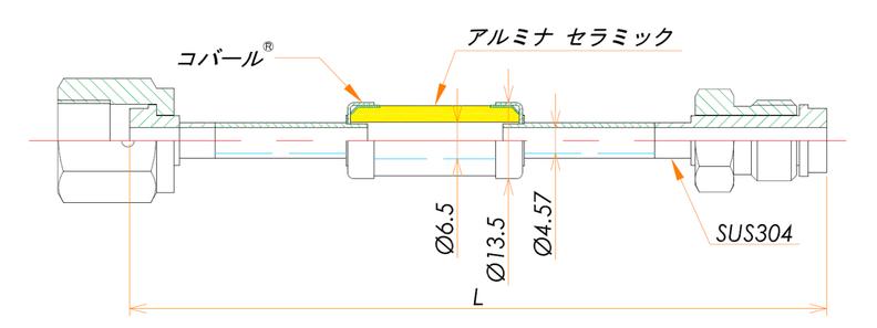 絶縁継手 1/4インチ めすVCR®/おす 10kV 寸法画像