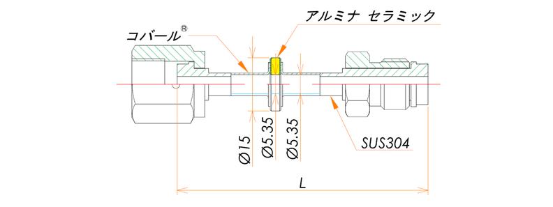 絶縁継手 1/4インチ めすVCR®/おす 1kV 寸法画像