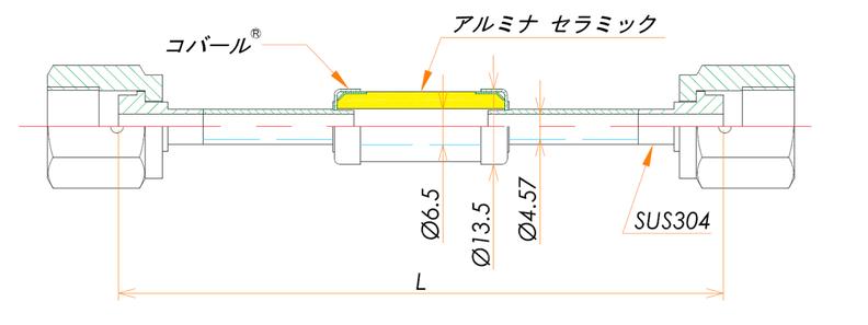 絶縁継手 1/4インチ めすVCR® 10kV 寸法画像