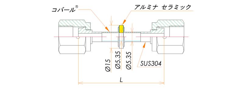 絶縁継手 1/4インチ めすVCR® 1kV 寸法画像