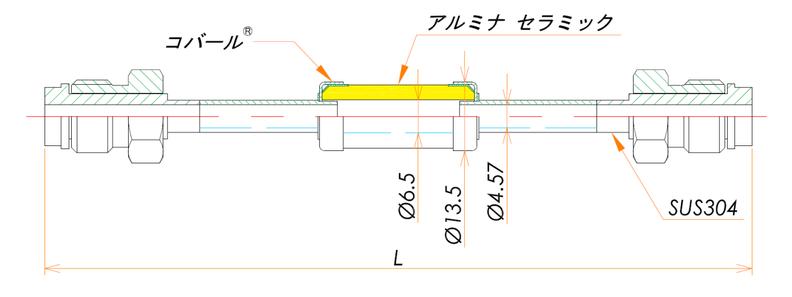 絶縁継手 1/4インチ おすVCR® 10kV 寸法画像