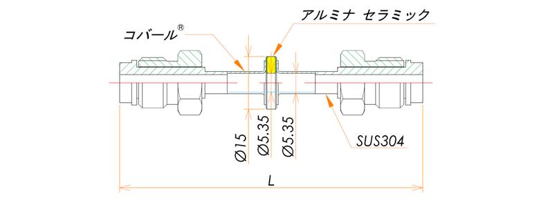 絶縁継手 1/4インチ おすVCR® 1kV 寸法画像