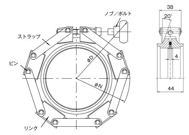 30.080015.213.408 Chain Clamp NW80 鍛造アルミ(ボルト) 寸法画像